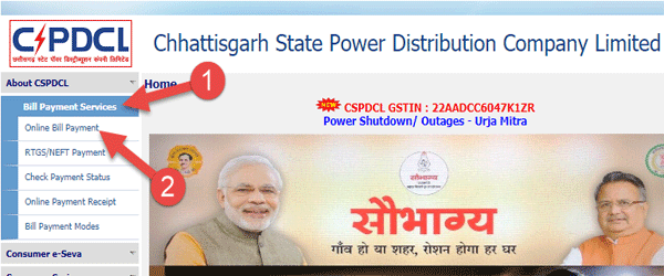 cg-electricity-bill-chek-online-cspdcl