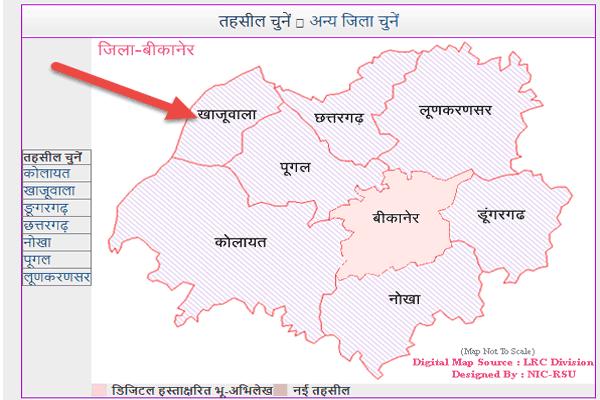 rajasthan-khata-nakal-online