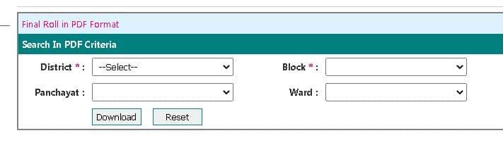बिहार वोटर सूची में ऑनलाइन नाम कैसे चेक करें