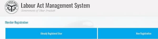 प्रदेश मजदूर भरण पोषण योजना मजदूर भत्ता योजना ऑनलाइन आवेदन